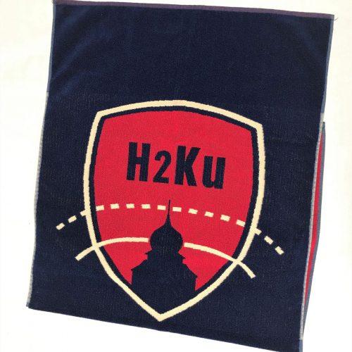 SG H2Ku Duschhandtuch